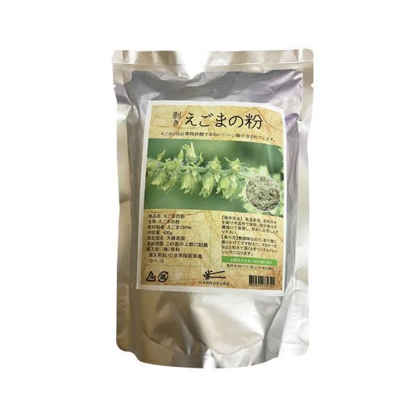 [冷凍]『食材』剥きえごまの粉(400g)■韓国産 えごま 粉類 α-リノレン酸 穀物粉 韓国料理 韓国食材 韓国食品