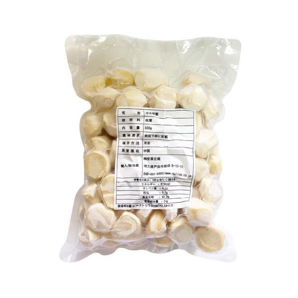 [冷凍]『食材』参鶏湯用冷凍生栗(皮むき・500g)■中国産 参鶏湯材料