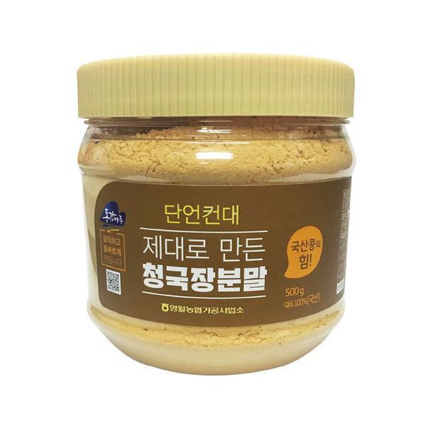 『ヨンウォル農協』チョングッチャン粉末(500g) チョングッチャンパウダー 粉末納豆 大豆 健康 粉類 韓国食品