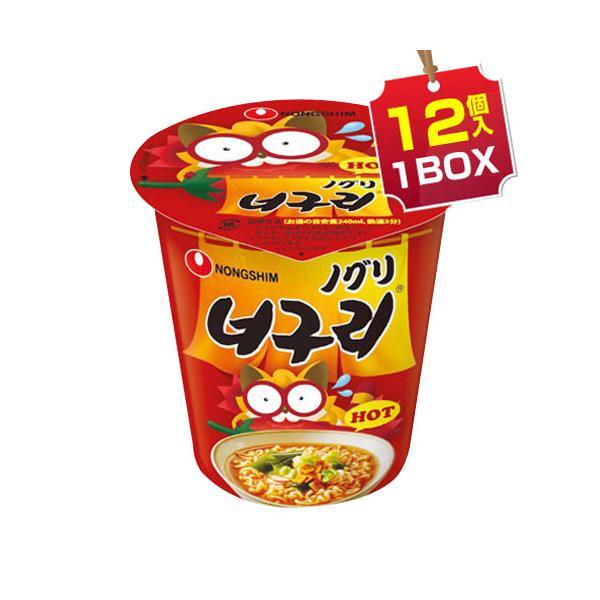 まとめ買いがお得 1個当り166円 『農心』ノグリカップ麺(小・1BOX=62g×30個)カップラーメンうどんノンシム韓国ラー