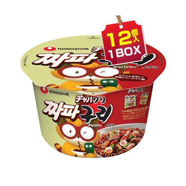 まとめ買いがお得 1個当り243円 『農心』チャパグリカップ麺(1BOX=大・114g×12個)韓国ラーメンインスタントラーメ