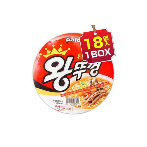 まとめ買いがお得 1個当り165円 『パルド』王カップラーメン|カップ麺(1BOX=110g×18個入)カップラーメンカップ麺