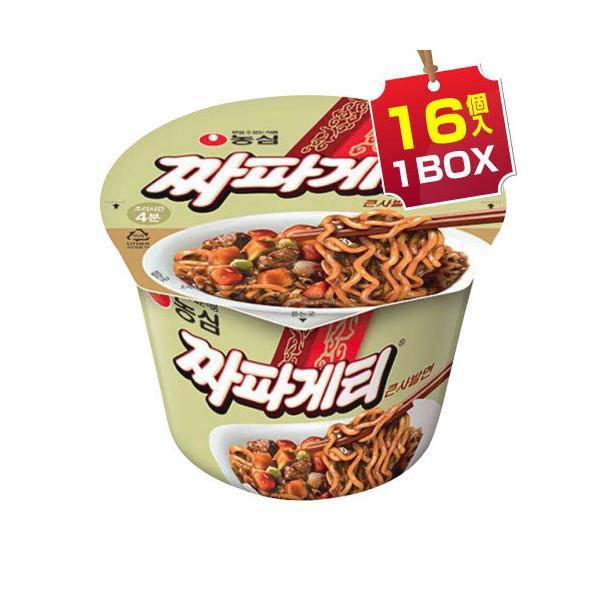 まとめ買いがお得 1個当り188円 『農心』チャパゲティカップ麺(大・1BOX=123g×16個入)カップラーメンインスタント