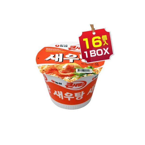 まとめ買い 特価1個188円 『農心|ノンシム』えびカップ麺|エビタン(1BOX=115g×16個入)カップラーメンインスタン