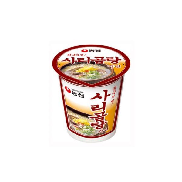 『農心』米サリコムタン カップ麺(小・61g×1個)|コムタンラーメン コムタン麺 ノンシム NONG SHIM 韓国ラーメン インスタントラーメン 韓国食品