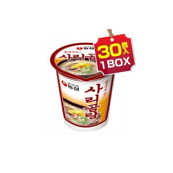 まとめ買いがお得 1個当り127円 『農心』米サリコムタン麺(カップ麺・小1BOX=61gx30個入)|コムタンラーメンコムタ