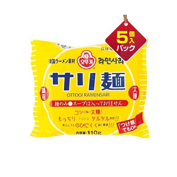 『オットギ』ラーメンサリ サリ麺(110g×5個入りパック)   鍋物用ラーメン■1個当り59円 韓国ラーメン インスタントラーメン