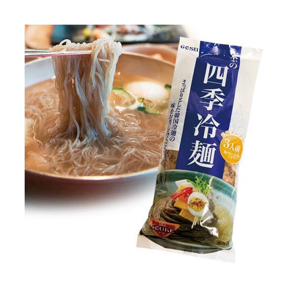 『宋家』四季冷麺(麺360g+濃縮スープ50g×3個・3人前) GOSEI 五星 ソンガ 乾麺 韓国冷麺 韓国料理 韓国食品