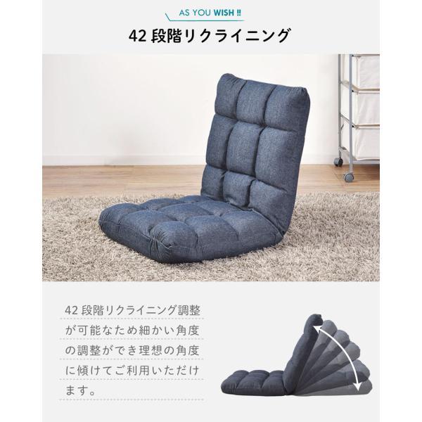 座椅子 おしゃれ フロアチェア 布地 リクライニング 生地 フロアチェア  プレゼント palette-life 03