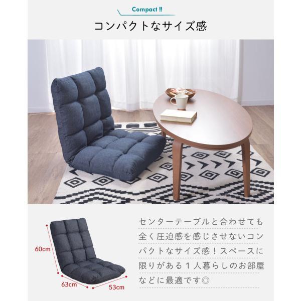 座椅子 おしゃれ フロアチェア 布地 リクライニング 生地 フロアチェア  プレゼント palette-life 06