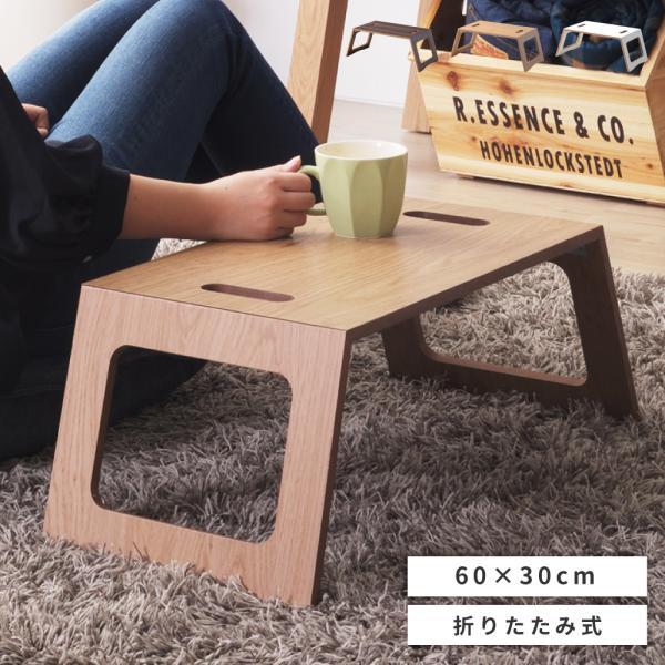 折りたたみ テーブル おしゃれ 簡易 机 ミニフォールディングテーブル 小さ コンパクト 木製 ナチュラル 北欧風インテリア|palette-life