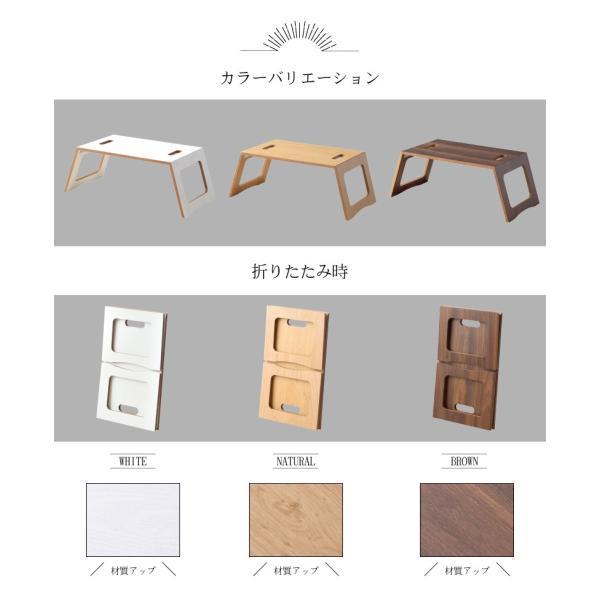 折りたたみ テーブル おしゃれ 簡易 机 ミニフォールディングテーブル 小さ コンパクト 木製 ナチュラル 北欧風インテリア|palette-life|07