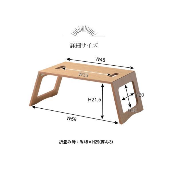 折りたたみ テーブル おしゃれ 簡易 机 ミニフォールディングテーブル 小さ コンパクト 木製 ナチュラル 北欧風インテリア|palette-life|08