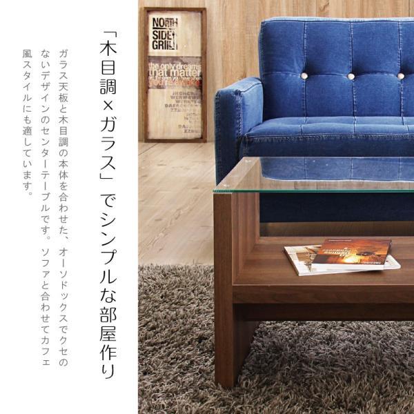 テーブル ガラス ローテーブル センターテーブル おしゃれ 木製 収納付き 75|palette-life|02