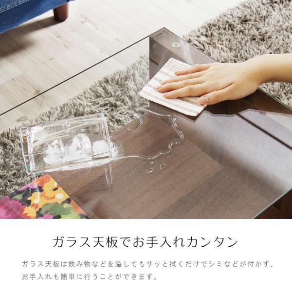 テーブル ガラス ローテーブル センターテーブル おしゃれ 木製 収納付き 75|palette-life|03