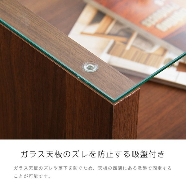 テーブル ガラス ローテーブル センターテーブル おしゃれ 木製 収納付き 75|palette-life|04