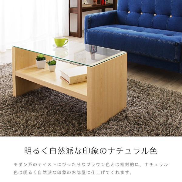 テーブル ガラス ローテーブル センターテーブル おしゃれ 木製 収納付き 75|palette-life|05