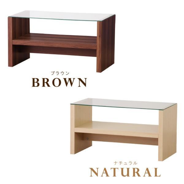 テーブル ガラス ローテーブル センターテーブル おしゃれ 木製 収納付き 75|palette-life|06