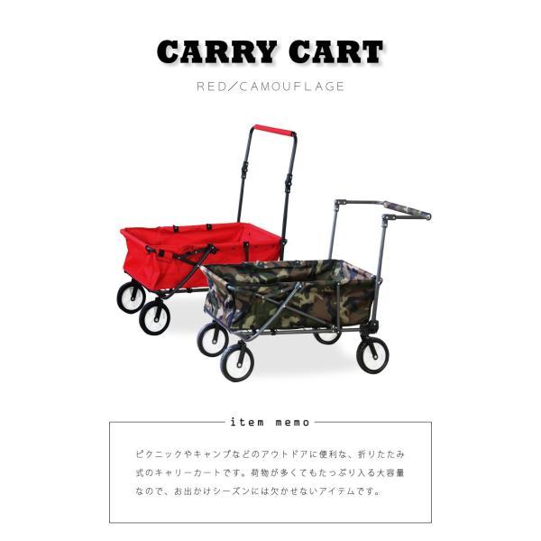 キャリーワゴン キャリーカート アウトドアワゴン カート 折りたたみ 運動会 旅行 palette-life 02