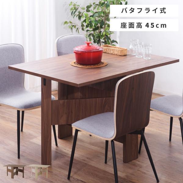 折りたたみテーブル ダイニングテーブル おしゃれ 120cm 食卓机 テーブル 木製 折りたたみ 伸張|palette-life
