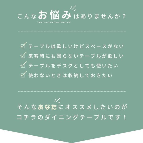 折りたたみテーブル ダイニングテーブル おしゃれ 120cm 食卓机 テーブル 木製 折りたたみ 伸張|palette-life|03
