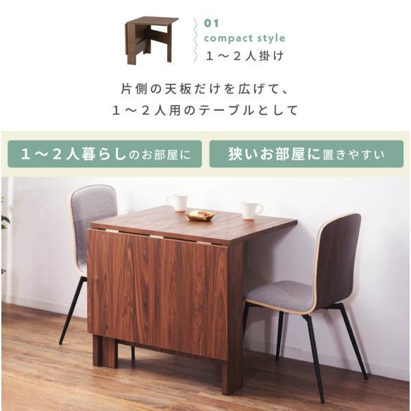 折りたたみテーブル ダイニングテーブル おしゃれ 120cm 食卓机 テーブル 木製 折りたたみ 伸張|palette-life|05