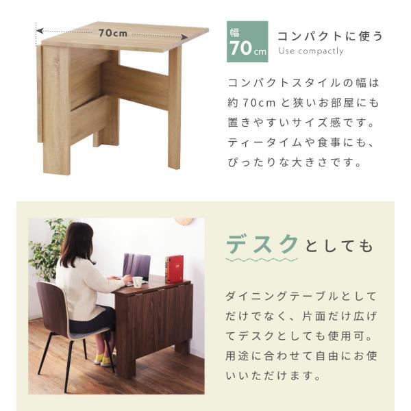 折りたたみテーブル ダイニングテーブル おしゃれ 120cm 食卓机 テーブル 木製 折りたたみ 伸張|palette-life|06