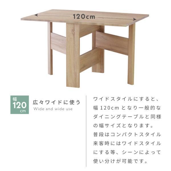折りたたみテーブル ダイニングテーブル おしゃれ 120cm 食卓机 テーブル 木製 折りたたみ 伸張|palette-life|08