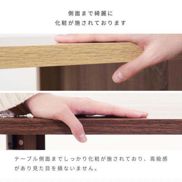 折りたたみテーブル ダイニングテーブル おしゃれ 120cm 食卓机 テーブル 木製 折りたたみ 伸張|palette-life|10