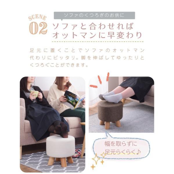 スツール チェア 椅子 コンパクト イス 子供 北欧 木製 ラウンド 丸型 カバー|palette-life|04