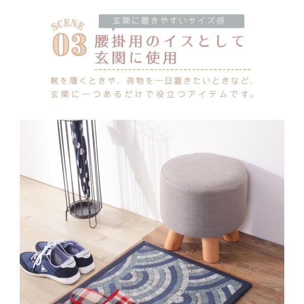 スツール チェア 椅子 コンパクト イス 子供 北欧 木製 ラウンド 丸型 カバー|palette-life|05