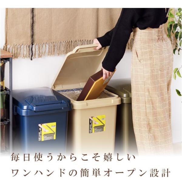 ゴミ箱 おしゃれ キッチン 45リットル 屋外 分別 フタ付き ダストボックス 連結 シンプル|palette-life|06