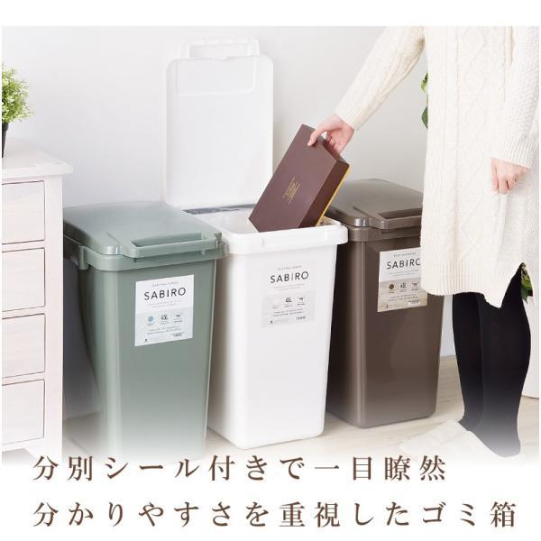 ゴミ箱 おしゃれ キッチン 45リットル 屋外 分別 フタ付き ダストボックス 連結 シンプル|palette-life|08