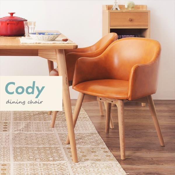 チェア 椅子 おしゃれ ダイニングチェア チェアー 北欧 肘掛け 木製|palette-life|02