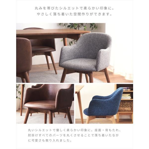 チェア 椅子 おしゃれ ダイニングチェア チェアー 北欧 肘掛け 木製|palette-life|05