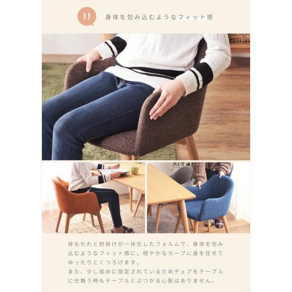 チェア 椅子 おしゃれ ダイニングチェア チェアー 北欧 肘掛け 木製|palette-life|06