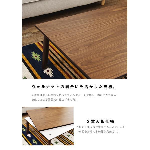 こたつ こたつテーブル おしゃれ 長方形 105 フラットヒーター ローテーブル センターテーブル 本体 新生活|palette-life|04