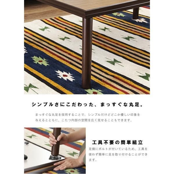 こたつ こたつテーブル おしゃれ 長方形 105 フラットヒーター ローテーブル センターテーブル 本体 新生活|palette-life|05