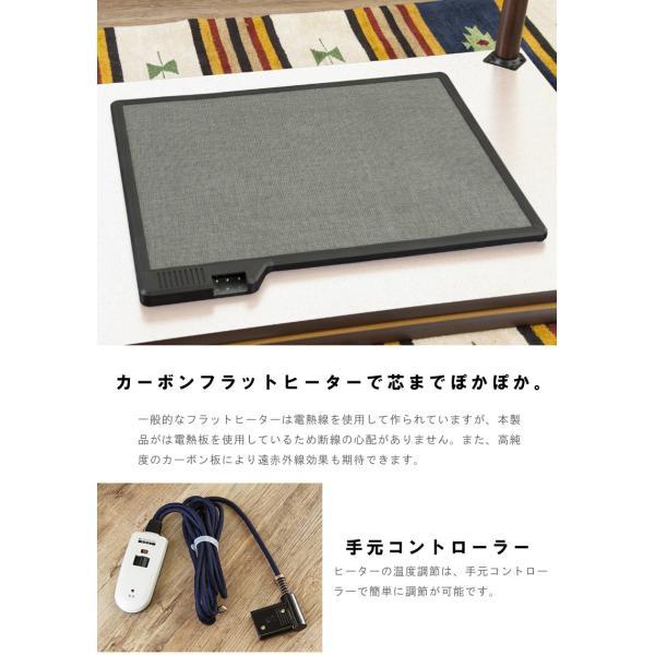 こたつ こたつテーブル おしゃれ 長方形 105 フラットヒーター ローテーブル センターテーブル 本体 新生活|palette-life|06