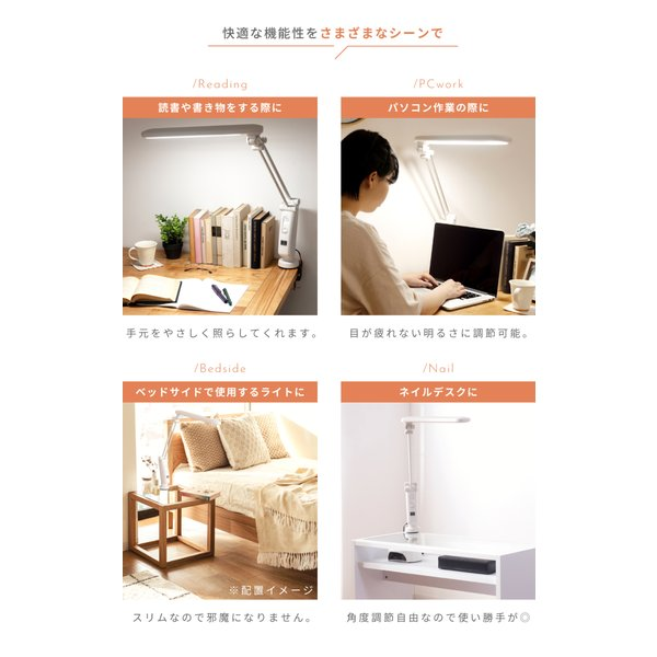 デスクライト デスクスタンドライト LED 照明 おしゃれ 目に優しい クランプ スタンドライト 卓上|palette-life|04