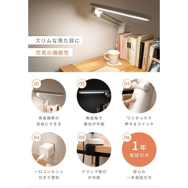 デスクライト デスクスタンドライト LED 照明 おしゃれ 目に優しい クランプ スタンドライト 卓上|palette-life|05
