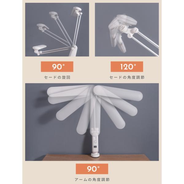 デスクライト デスクスタンドライト LED 照明 おしゃれ 目に優しい クランプ スタンドライト 卓上|palette-life|07