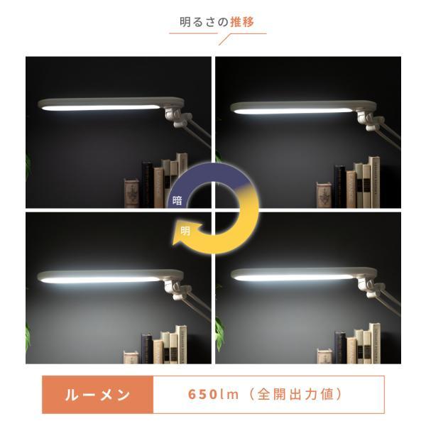 デスクライト デスクスタンドライト LED 照明 おしゃれ 目に優しい クランプ スタンドライト 卓上|palette-life|09