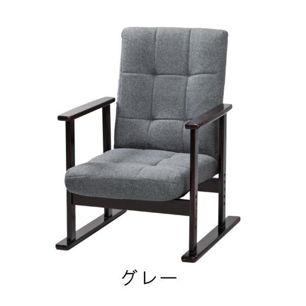 座椅子 高座椅子 椅子 チェア フロアチェア 1人掛け リクライニング 高さ調節|palette-life|02