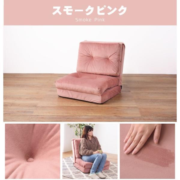 ソファーベッド ソファベッド シングル コンパクト リクライニング 一人掛け 座椅子 おしゃれ 当店限定 新生活|palette-life|18