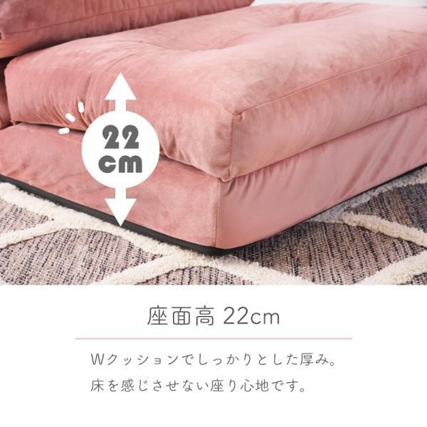 ソファーベッド ソファベッド シングル コンパクト リクライニング 一人掛け 座椅子 おしゃれ 当店限定 新生活|palette-life|05