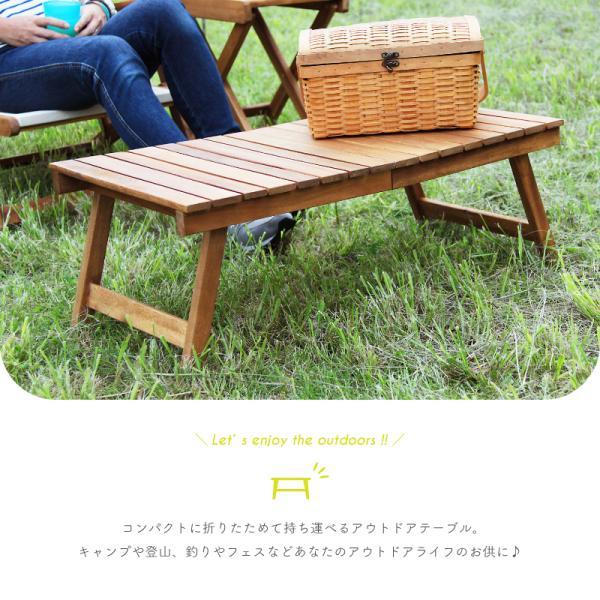 アウトドア テーブル 折りたたみ センターテーブル 木製 レジャー キャンプ  プレゼント|palette-life|02