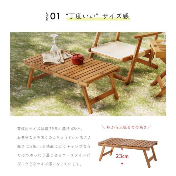 アウトドア テーブル 折りたたみ センターテーブル 木製 レジャー キャンプ  プレゼント|palette-life|03