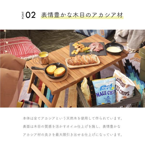 アウトドア テーブル 折りたたみ センターテーブル 木製 レジャー キャンプ  プレゼント|palette-life|04