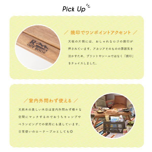 アウトドア テーブル 折りたたみ センターテーブル 木製 レジャー キャンプ  プレゼント|palette-life|05